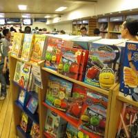 ร้านหนังสือบนเรือ Logos Hope
