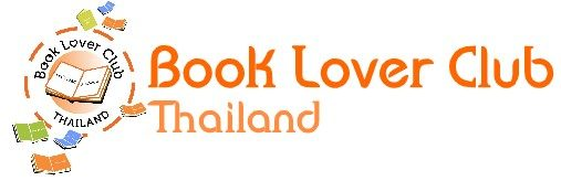 Book Lover Club (Thailand)