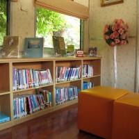ห้องสมุดการรถไฟฯ หัวหิน