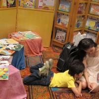 งานวันหนังสือเด็กแห่งชาติ